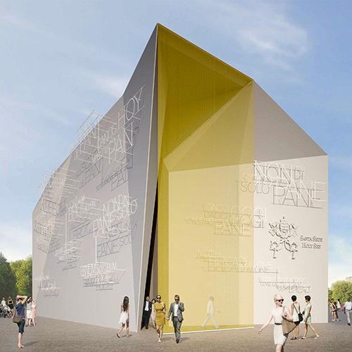 """Artist's rendering shows the exterior of the Holy See's 747-square-foot pavilion at the Milan Expo 2015. The words """"Not by bread alone"""" convey the theme, a Gospel take on the Expo's focus, """"Feeding the Planet, Energy for Life."""" Also written in 13 languages is the phrase: """"Give us this day our daily bread."""""""