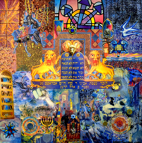 In Emounah, Robert Swedroe places himself in the lineage of Jewish culture. At the bottom, he emulates the art of Jewish painter Marc Chagall.